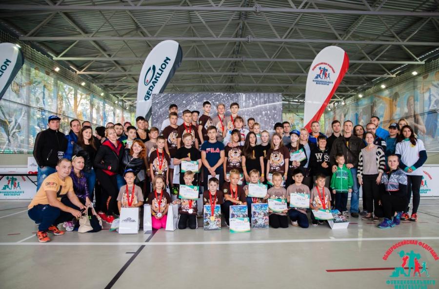 Итоги турнира по функциональному многоборью среди детей